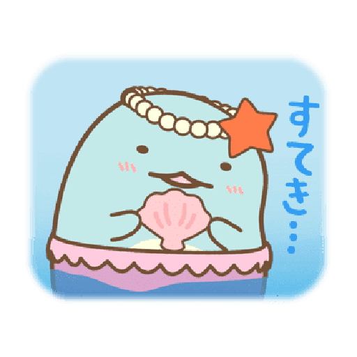 映画 すみっコぐらしスタンプ - Sticker 3