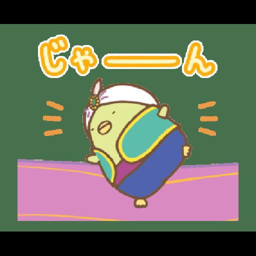 映画 すみっコぐらしスタンプ - Sticker 6