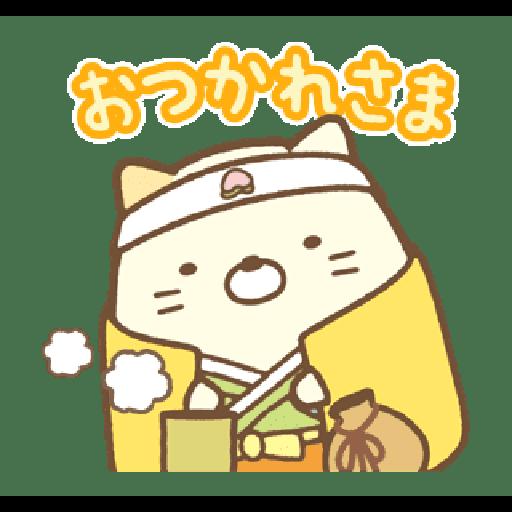 映画 すみっコぐらしスタンプ - Sticker 1