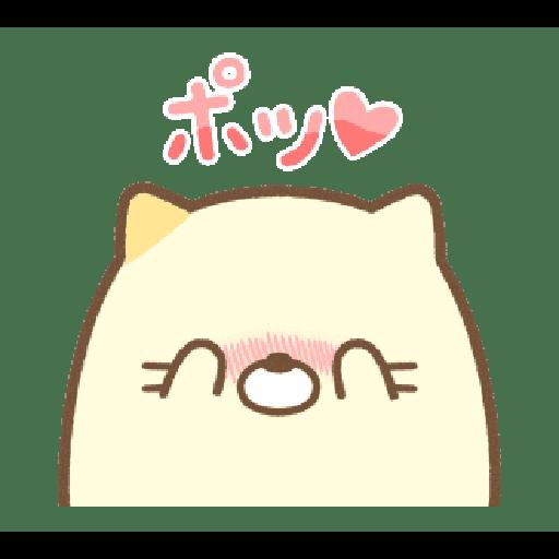 映画 すみっコぐらしスタンプ - Sticker 15