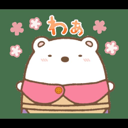 映画 すみっコぐらしスタンプ - Sticker 18