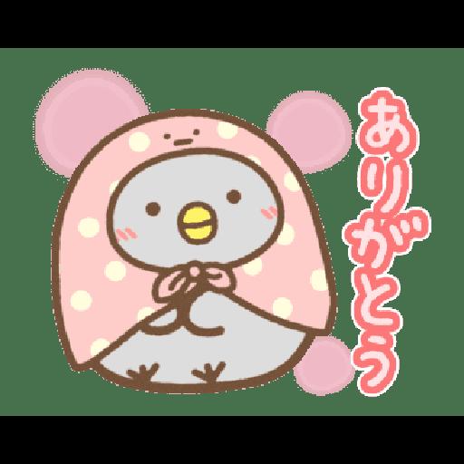 映画 すみっコぐらしスタンプ - Sticker 9