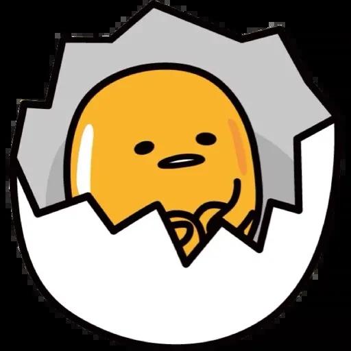 yellow egg - Sticker 11