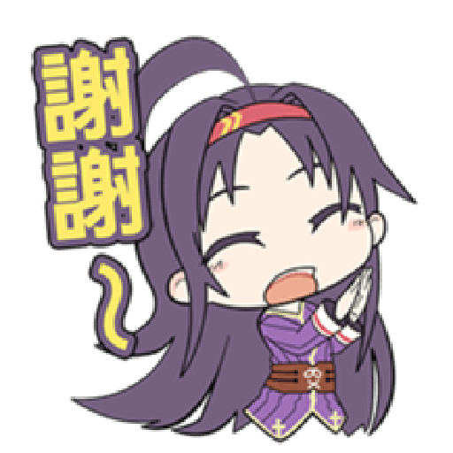 SAOIF - Sticker 4