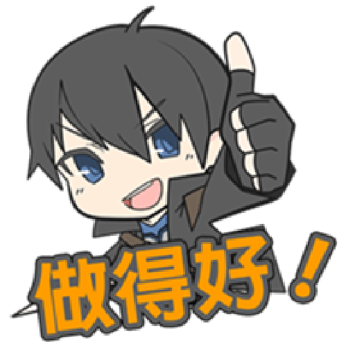 SAOIF - Sticker 1