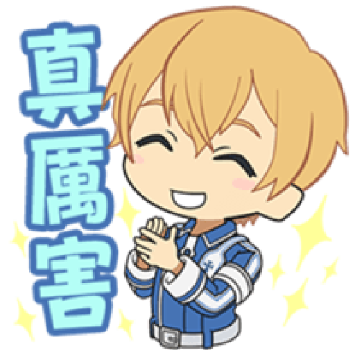 SAOIF - Sticker 3