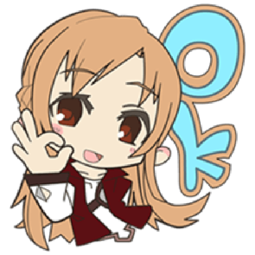 SAOIF - Sticker 2