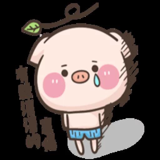 PIG - Sticker 2