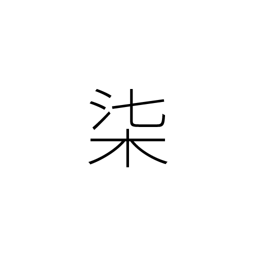 Msg - Sticker 10