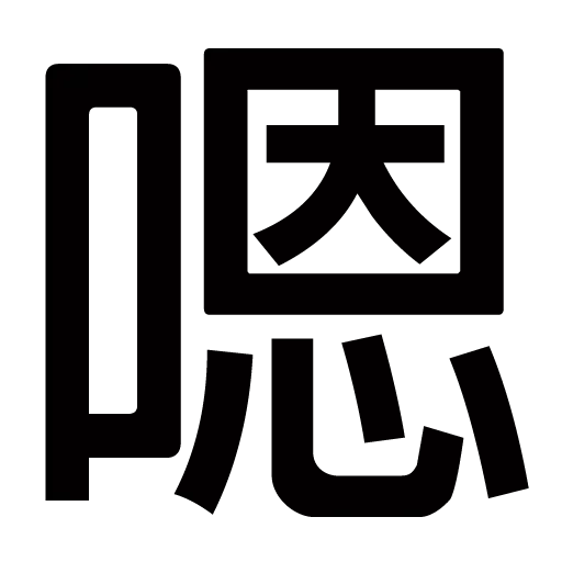 Msg - Sticker 28