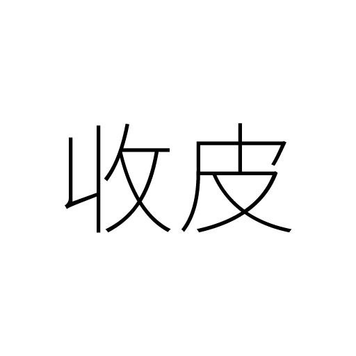 Msg - Sticker 7