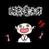 阿宏(2) - Tray Sticker