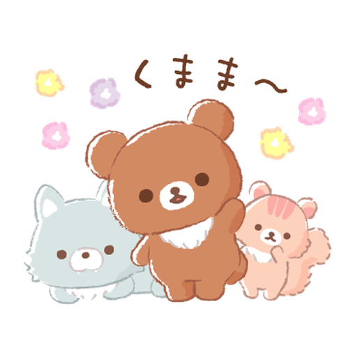 Rilakkuma: Friends of Chairoikoguma - Sticker 1