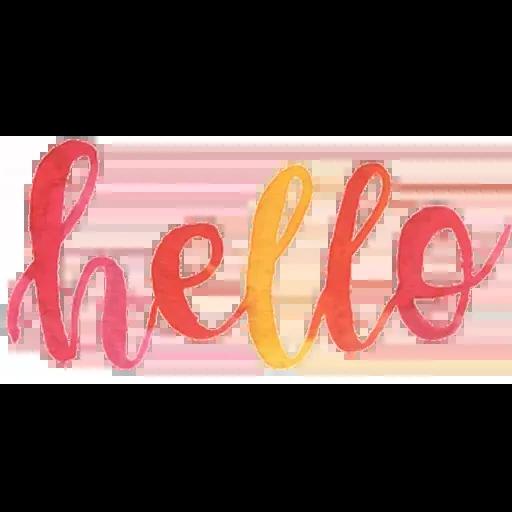 Afe Phrases - Sticker 22