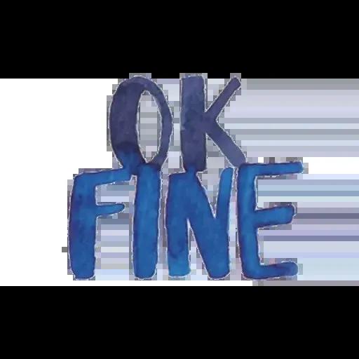 Afe Phrases - Sticker 7