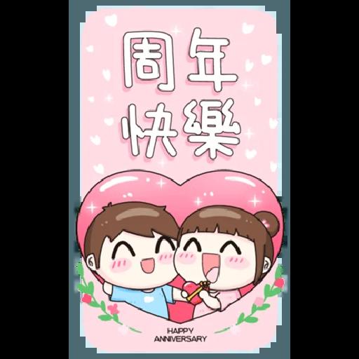 New year 1 - Sticker 23
