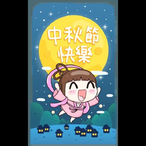New year 1 - Sticker 13