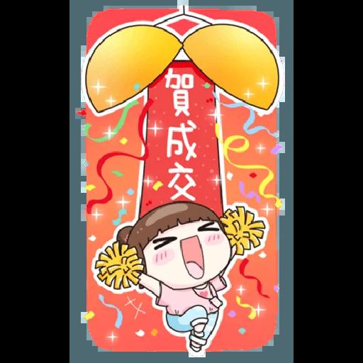 New year 1 - Sticker 25