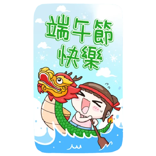 New year 1 - Sticker 10