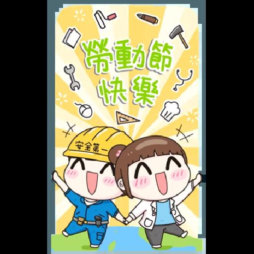 New year 1 - Sticker 8