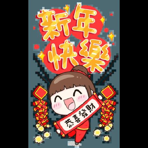 New year 1 - Sticker 1