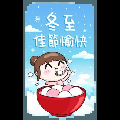 New year 1 - Sticker 17