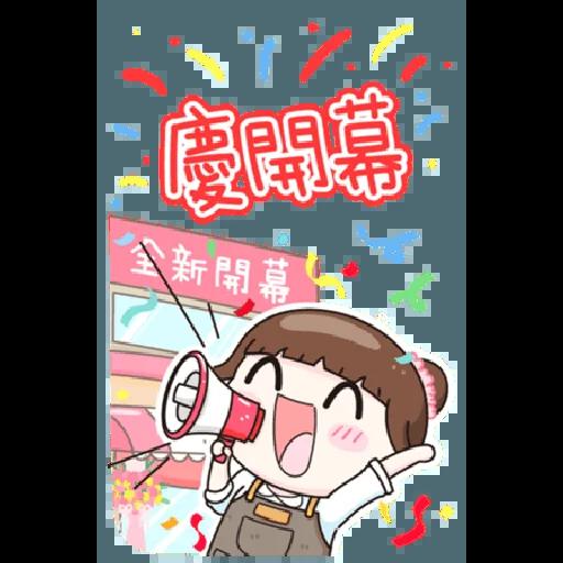 New year 1 - Sticker 27