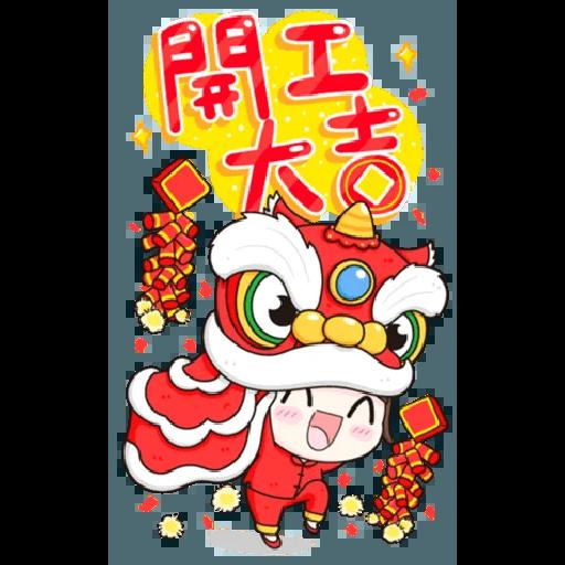 New year 1 - Sticker 3