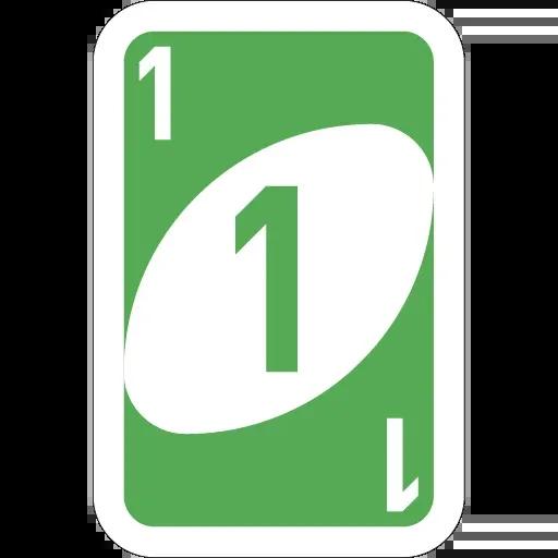 Uno1 - Sticker 16