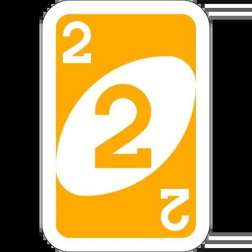 Uno1 - Sticker 22