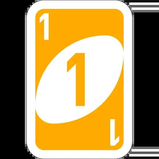 Uno1 - Sticker 18