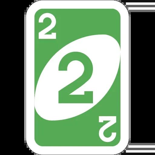 Uno1 - Sticker 20