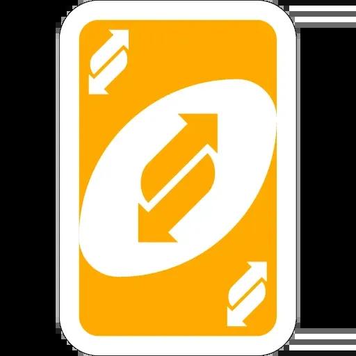 Uno1 - Sticker 4