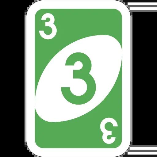 Uno1 - Sticker 24