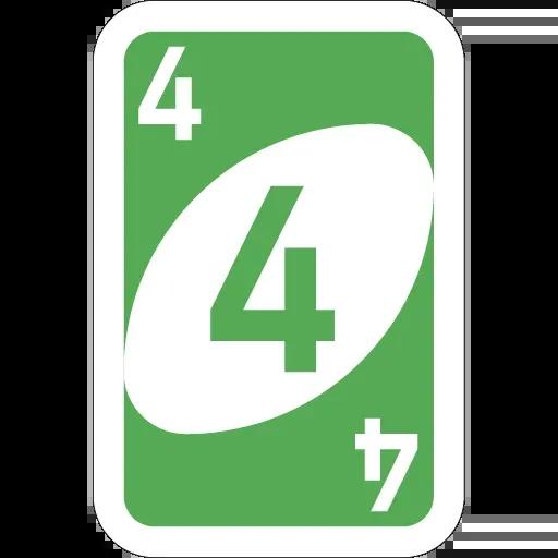 Uno1 - Sticker 28