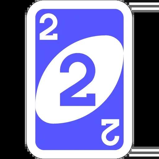 Uno1 - Sticker 19