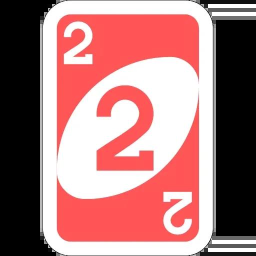 Uno1 - Sticker 21