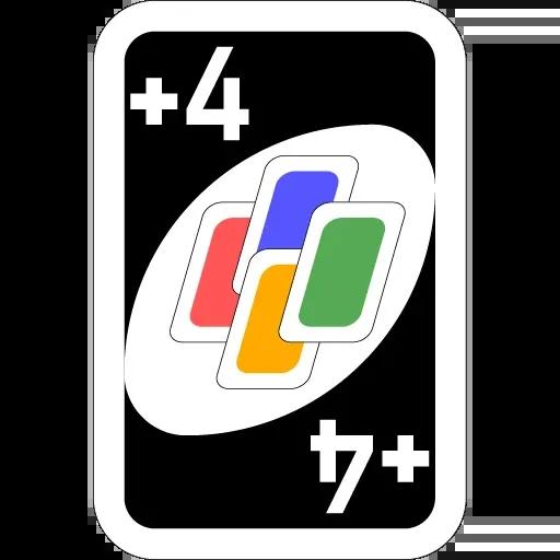 Uno1 - Sticker 10