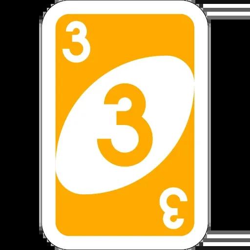 Uno1 - Sticker 26
