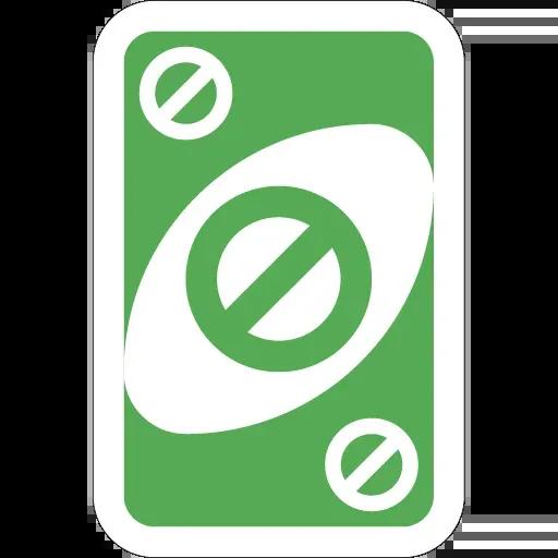 Uno1 - Sticker 6