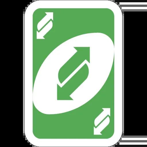 Uno1 - Sticker 2