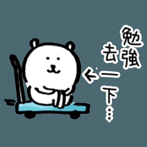 白熊3 - Sticker 20