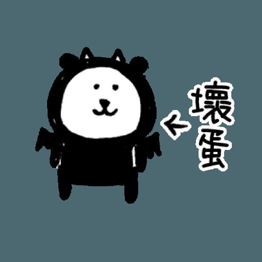 白熊3 - Sticker 25