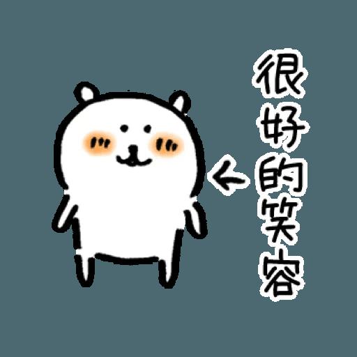 白熊3 - Sticker 28
