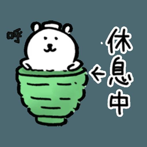 白熊3 - Sticker 4