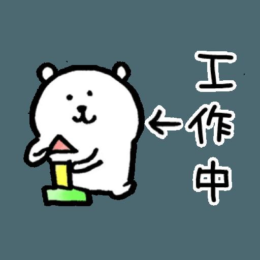 白熊3 - Sticker 29
