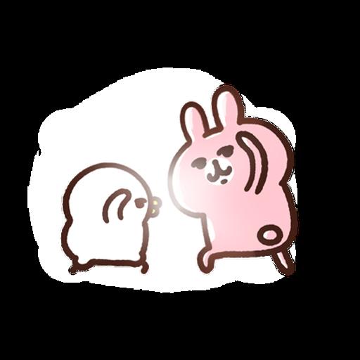 卡娜赫拉 新生活2 - Tray Sticker