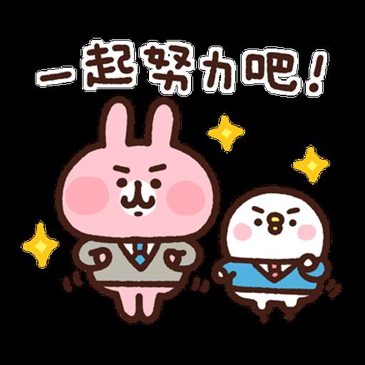 卡娜赫拉 新生活2 - Sticker 3