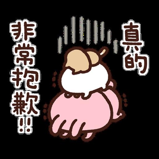 卡娜赫拉 新生活2 - Sticker 19