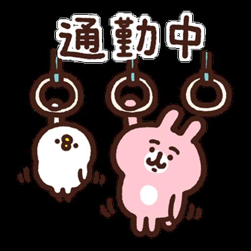 卡娜赫拉 新生活2 - Sticker 11